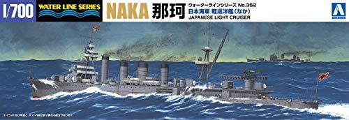 青島文化教材社 1/700 ウォーターラインシリーズ 日本海軍 軽巡洋艦 那珂 1943 プラモデル 352