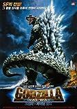 Poster Station UK Godzilla Final Wars - coréen – Film Affiche Affiche Imprimer...