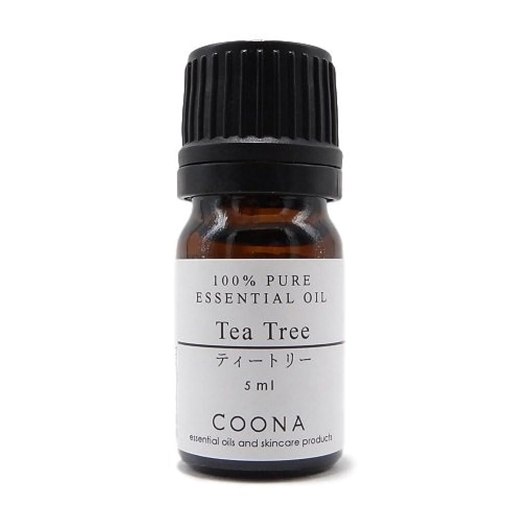 養うスポークスマン細分化するティートリー 5 ml (COONA エッセンシャルオイル アロマオイル 100%天然植物精油)