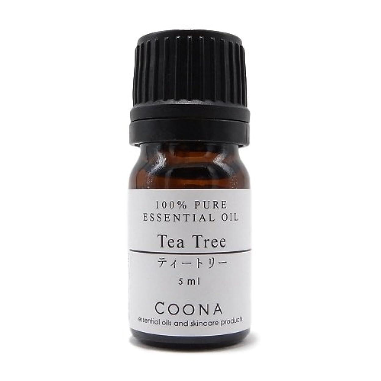 拒絶配列重さティートリー 5 ml (COONA エッセンシャルオイル アロマオイル 100%天然植物精油)