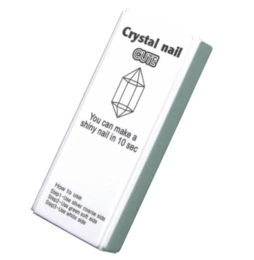 無効プーノ吸収するクリスタルネイル キュート(ケースなし)