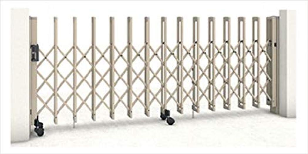 以前は戦い楽な三協アルミ クロスゲートT 3クロスタイプ 片開き親子タイプ 35DO(13S+22T)H12(1210mm) ガイドレールタイプ(後付け) 『カーゲート 伸縮門扉』 ブラック