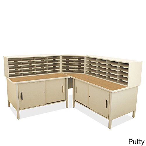 Mailroom 50 Slot Organizer with Cabinet Finish: Putty