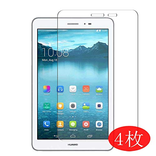 【4 Pack】 Synvy Screen Protector for Huawei MediaPad T1 8.0' T1-823L TPU Flexible HD Clear Case-Friendly Film Protective Protectors [Not Tempered Glass] New Version