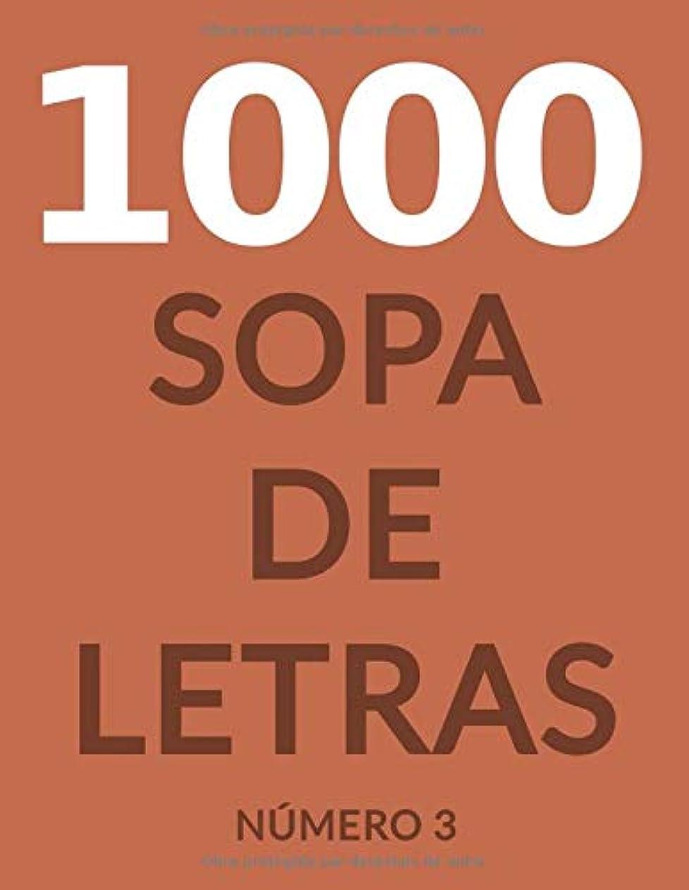 アレイ受付学習1000 SOPA DE LETRAS: PARA ADULTOS, Numéro 3