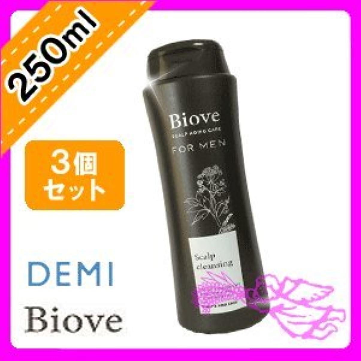化合物回想より多いデミ ビオーブ フォーメン スキャルプ クレンジング 250ml ×3個セット DEMI BIOVE FOR MEN 男性用ヘアケア メンズヘアケア メンズケア