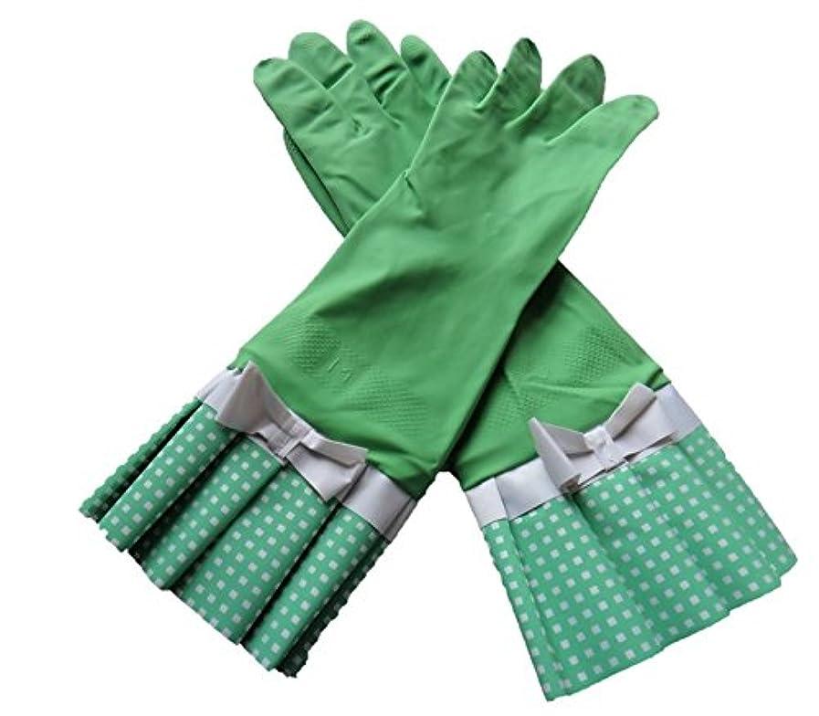 重大ドラムローブHome & Kitchen 家事が楽しくなる ゴム手袋 2ペアセット キッチングローブ 洗い物 掃除 Mサイズ 中厚手 グリーン