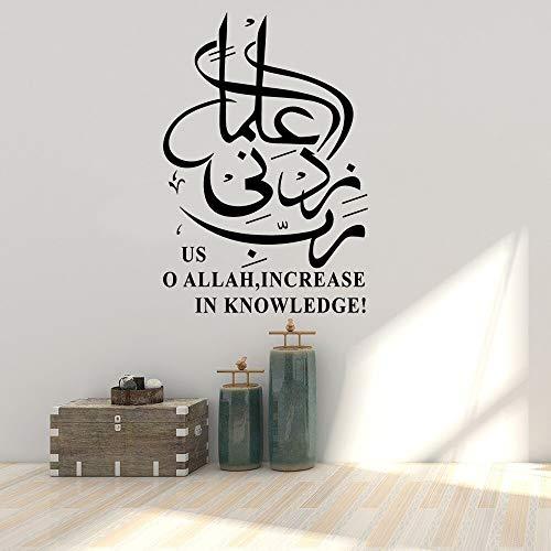 AQjept Etiqueta engomada Negra Musulmana Etiqueta de la Pared de la Empresa de decoración del hogar decoración de la Oficina de la Escuela Etiqueta engomada del vinilo42x62cm