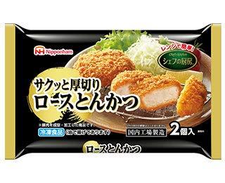 【冷凍】日本ハム シェフの厨房 ロースとんかつ X6袋