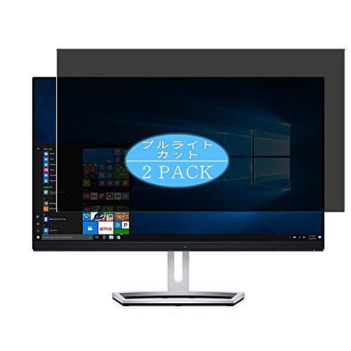 Vaxson 2 Unidades Protector de Pantalla Anti Luz Azul, compatible con Dell S Series s2318 / s2318h / s2318hn / s2318nx /...