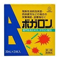 【第3類医薬品】ボガロン 30mL×3 ×2