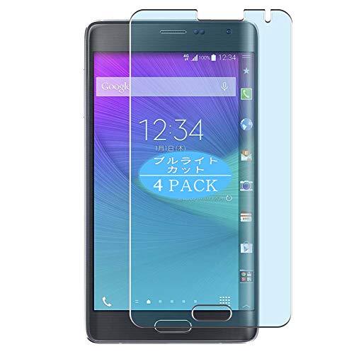 VacFun 4 Piezas Filtro Luz Azul Protector de Pantalla Compatible con Samsung Galaxy Note Edge N9150 docomo SC-01G au SCL24, Screen Protector(Not Cristal Templado) Anti Blue Light Filter New Version