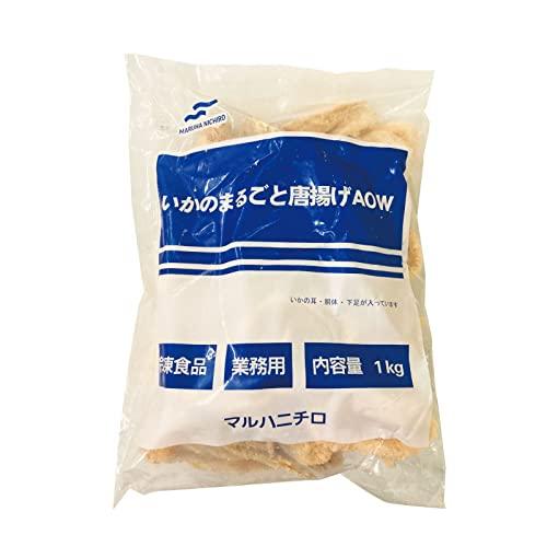 【冷凍】 マルハニチロ いかのまるごと 唐揚げ AOW 1kg 業務用 揚げ物 おかず おつまみ