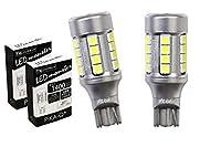 ピカキュウ トヨタ ライズ [A200A/A210A]対応 LED T16 LED monster 1400lm バックランプ専用球 ホワイト 6500K [後退灯] 2個 18ヶ月間保証 57024