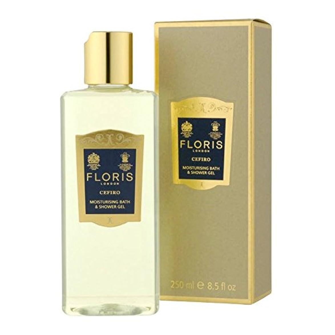 たくさんの変更可能チューブ[Floris ] フロリスセフィーロの保湿入浴やシャワージェル250ミリリットル - Floris Cefiro Moisturising Bath and Shower Gel 250ml [並行輸入品]