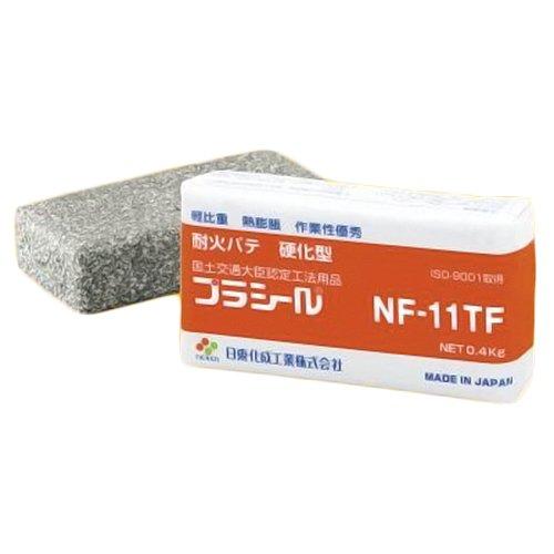 日東化成 プラシール(耐火パテ) 20個 NF-11TF