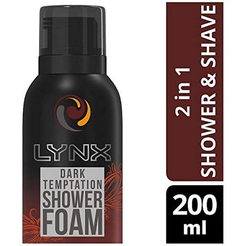迫害クロール衣装[Lynx ] オオヤマネコダーク誘惑ダークチョコレートの香りシャワー泡200ミリリットル - Lynx Dark Temptation Dark Chocolate Scent Shower Foam 200ml [並行輸入品]