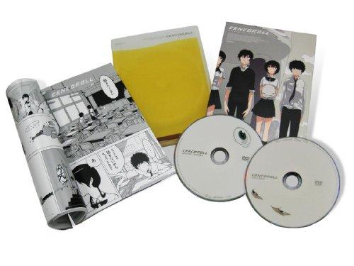 センコロール (完全生産限定版) [DVD]