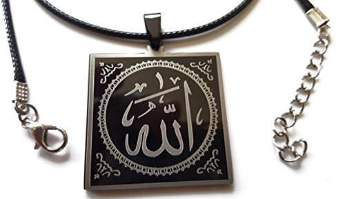 (5) Holy Prophet Muhammad Sqaure Schwarz Rund Ayat al Kursi Allah Muslim Heiligen Koran Verse Sura Arabisch Halskette Edelstahl Ayat al Kursi Muhammad dieses Fest Islamisches Opferfest