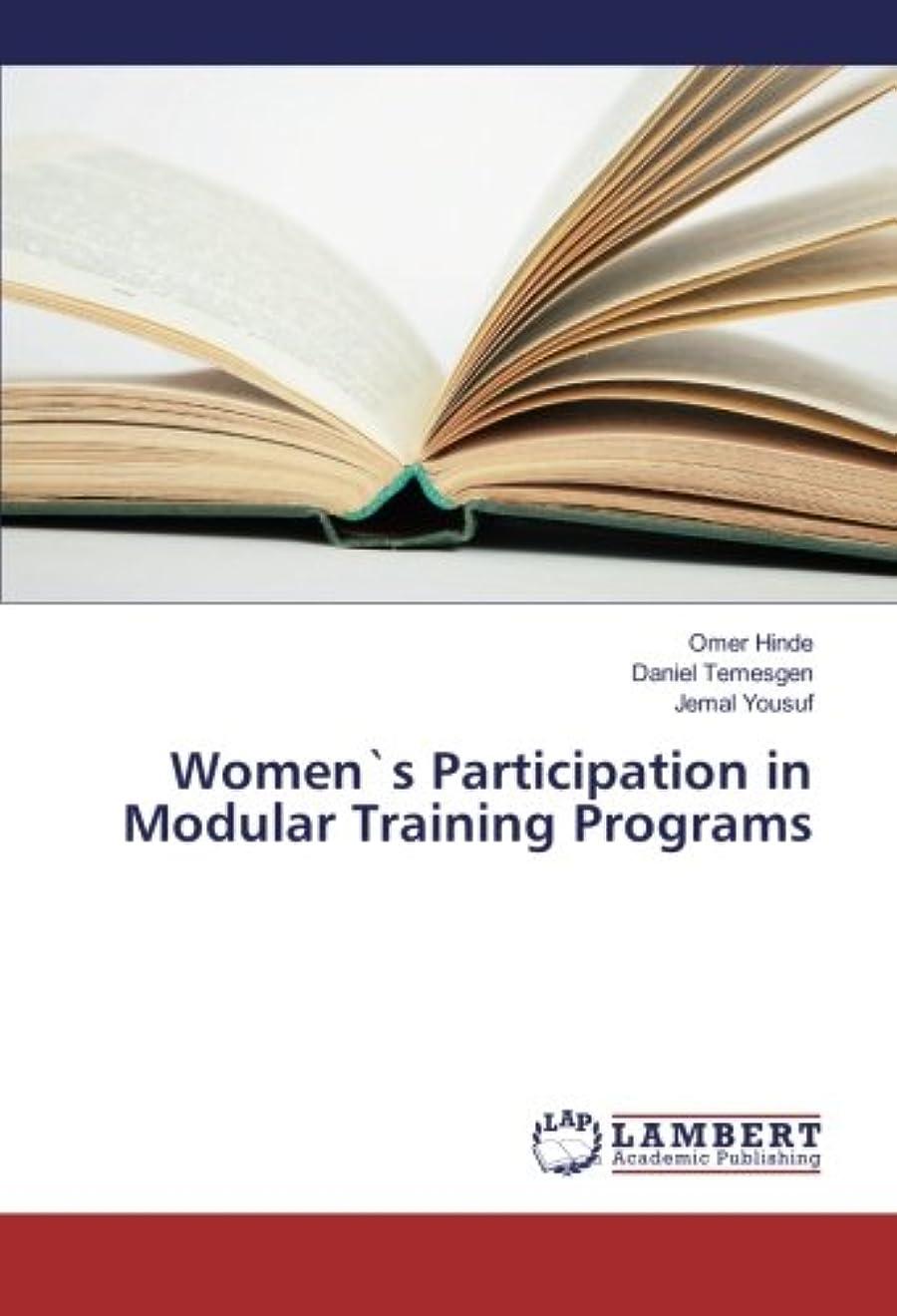 スープこねるカフェWomen`s Participation in Modular Training Programs