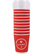 Qahoate Paper cups - Double Wall - 8 oz, 10 pie