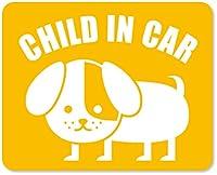 imoninn CHILD in car ステッカー 【マグネットタイプ】 No.03 コイヌさん (黄色)