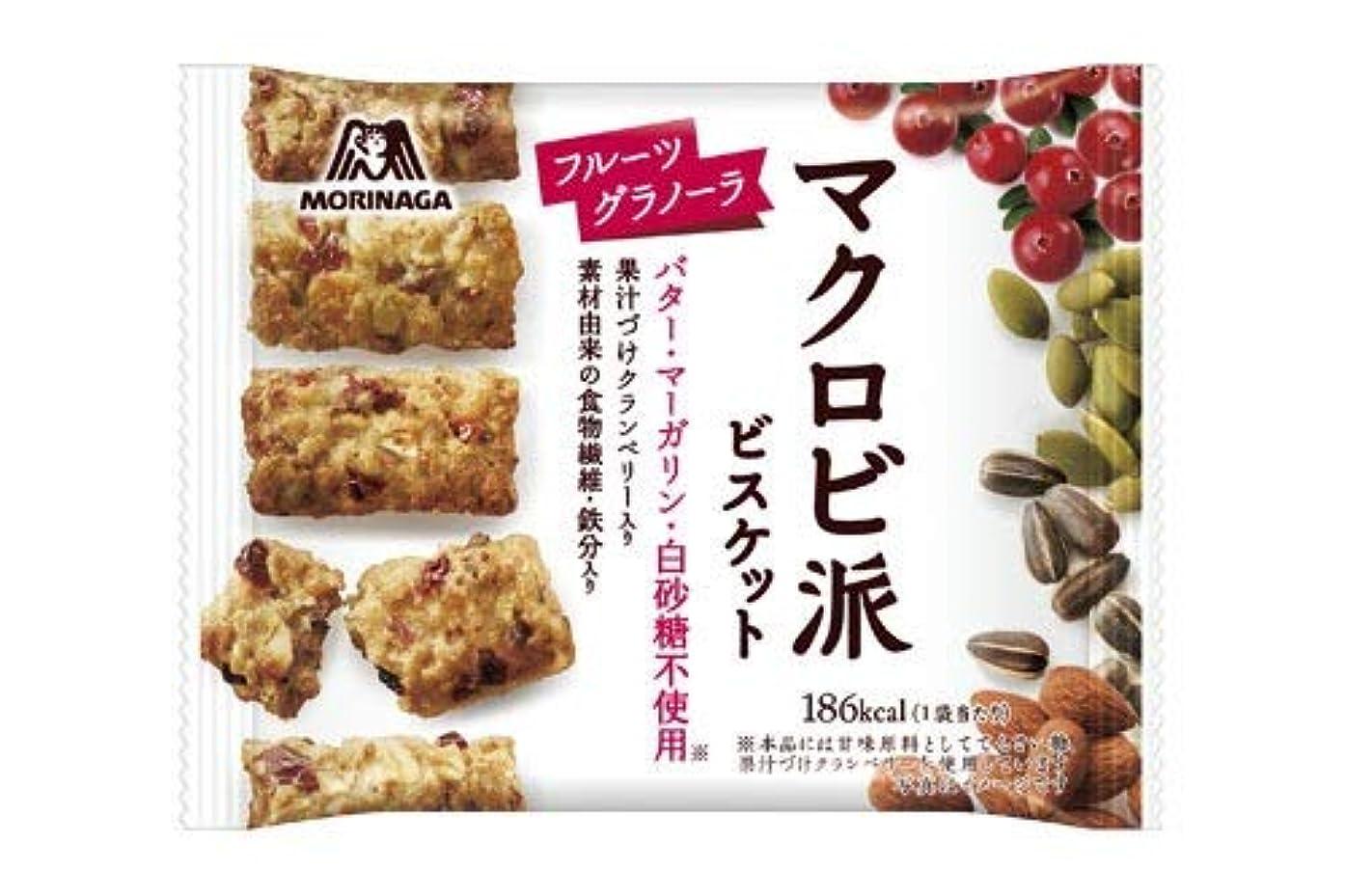 例ペア隠森永 マクロビ派ビスケット フルーツグラノーラ 37g【3個セット】