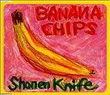 バナナチップス 歌詞