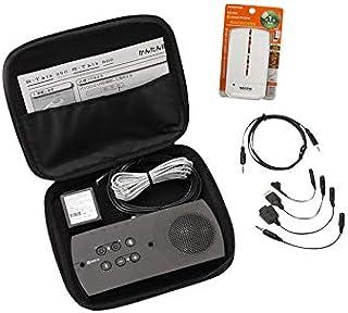 NTTテクノクロス(NTT-TX) R-Talk 950 モバイルセット RT950-MBSET