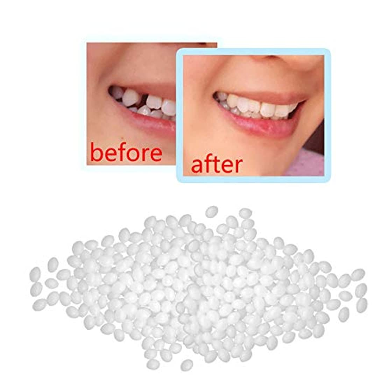 チャンピオンシップ恐ろしいですスポークスマン歯のベニヤ一時的な歯の修理キット樹脂偽歯の隙間固体接着剤義歯接着剤用コスプレ,White,10g