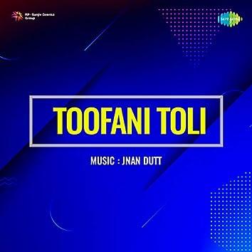 Toofani Toli (Original Motion Picture Soundtrack)