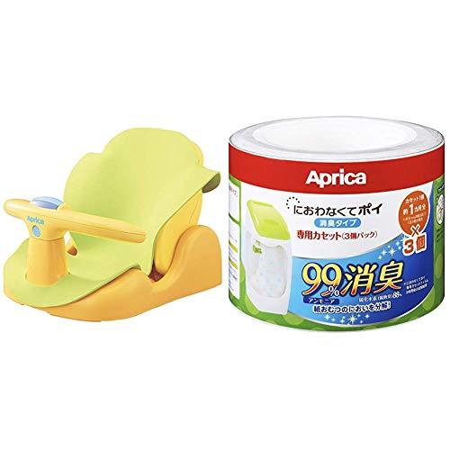【セット買い】アップリカ(Aprica) バスチェアー 新生児から はじめてのお風呂から使えるバスチェア YE 91593 & Aprica (アップリカ) 紙おむつ処理ポット におわなくてポイ 消臭タイプ 専用カセット 3個パック 09124 「消臭」・