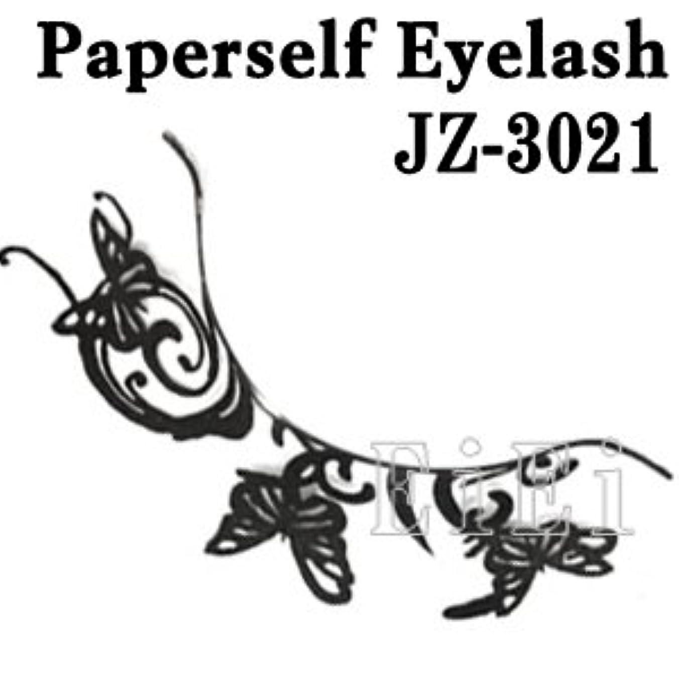 ラッカス装置食べるハロウィン アートペーパーラッシュ つけまつげ プロ用 紙 つけまつ毛 新感覚 アイラッシュ 蝶と波紋 JZ-3021