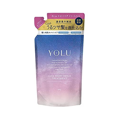 YOLU ヨル カームナイトリペアトリートメント(詰替)ダメージケア 保湿 乾燥 ナイトケア ツヤ髪 しっとり 補修ケア