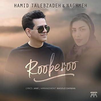 Rooberoo (Face To Face) [feat. Naghmeh]
