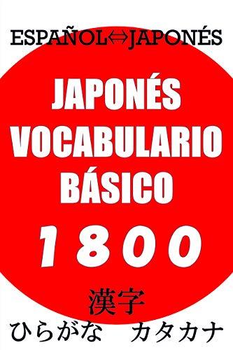 Espanol Japones