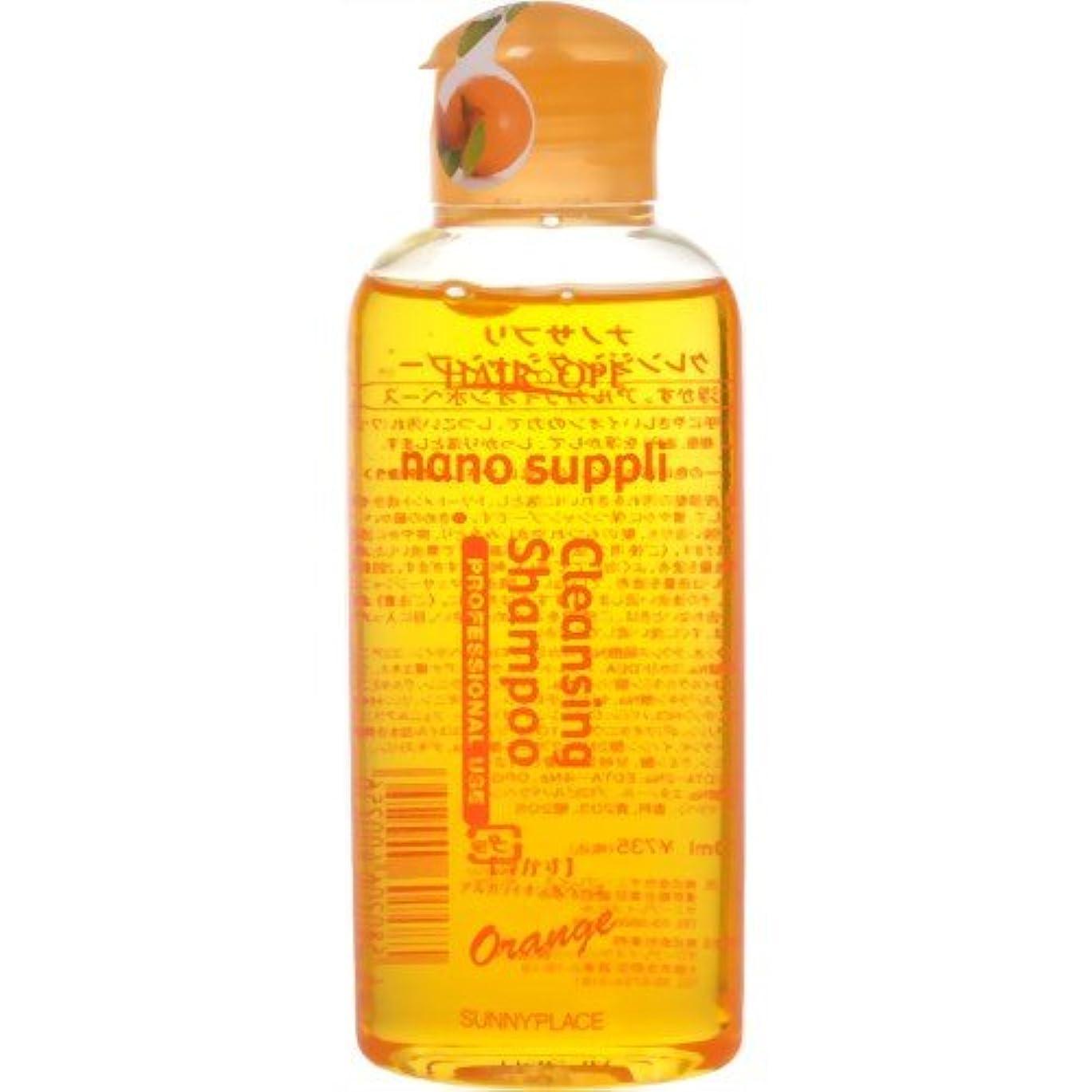 蒸フランクワースリーお別れヘアオペ ナノサプリ クレンジングシャンプー オレンジ 120ml