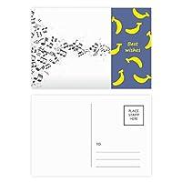ツイストブラックホワイト・ノーツ バナナのポストカードセットサンクスカード郵送側20個