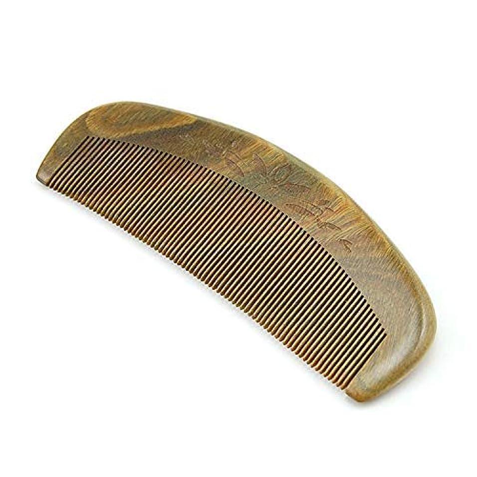 混合非常に冗談でBrand New and Natural Green Sandalwood Fine Tooth Comb, Anti Static Pocket Wooden Comb [並行輸入品]