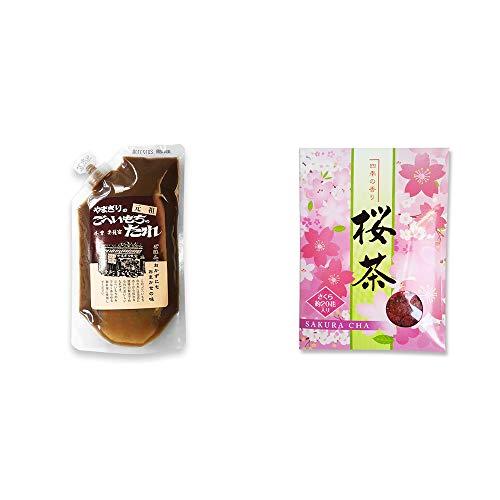 [2点セット] 妻籠宿 やまぎり食堂 ごへい餅のたれ(250g)・桜茶(40g)