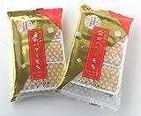 【訳あり】秋田菓楽 金のバターもち 6個入×2パック ※味は同じ。「うるち米」が多めに混入しています。