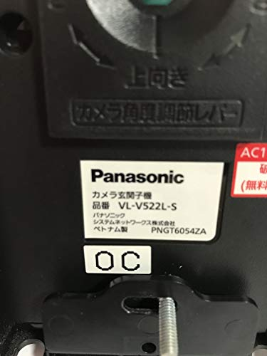 『Panasonic カラーテレビドアホン VL-SV36KL』のトップ画像