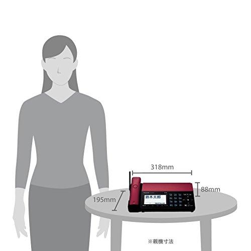 パナソニックおたっくすデジタルコードレスFAX親機のみスマホ連動Wi-Fi搭載ボルドーレッドKX-PD102D-R