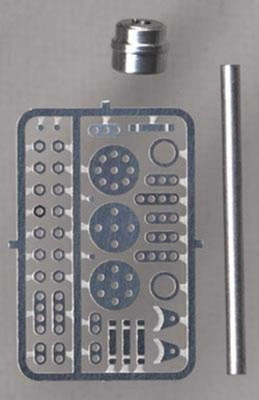 1 241 25 Wired Distributor Standard Kit Yellow