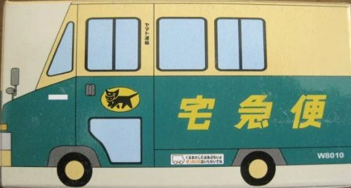 ヤマト運輸 トミカサイズミニカー ウォークスルーW8010号車 最新型