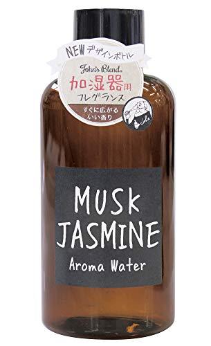 JohnsBlend(ジョンズブレンド) アロマウォーター 加湿器用 520ml ムスクジャスミンの香り OA-JON-12-6
