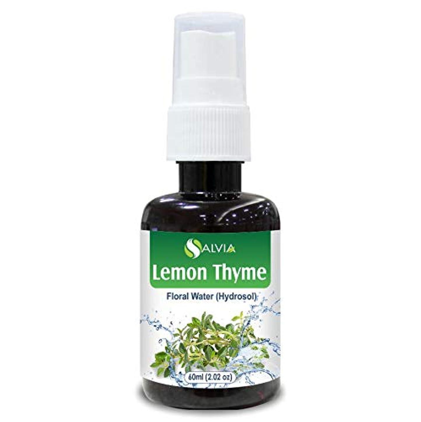 追い払う国民生きるLemon Thyme Floral Water 60ml (Hydrosol) 100% Pure And Natural
