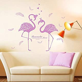 DIY Removable Wall Stickers For Living Room Home Decor - Lovers Flamingo