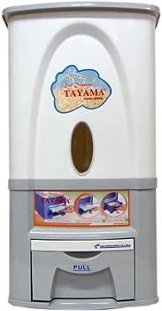Tayama 55lb Capacity Rice Dispenser