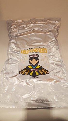 日清丸紅飼料 おとひめ S2 (顆粒 平均Φ1.4㎜)2kg(メーカー純正、小分け品ではありません!)amazon倉庫より発送!